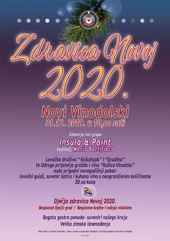 Zdravica Novoj 2020. godini