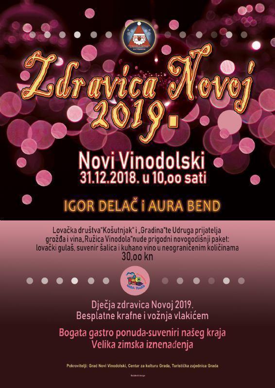Zdravica Novoj 2019. godini