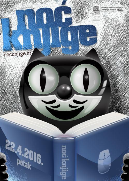 Noć knjige
